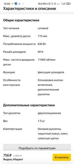 185092-O5PS8.jpg