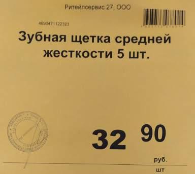 185734.jpg