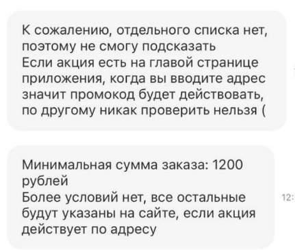 184729.jpg