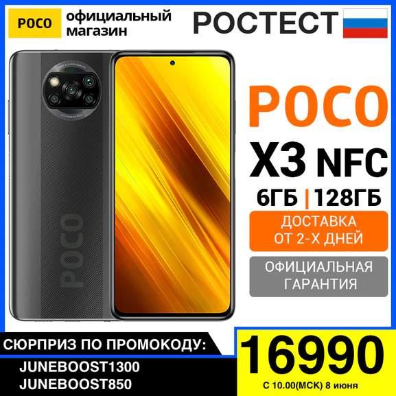 185268-gFtGO.jpg
